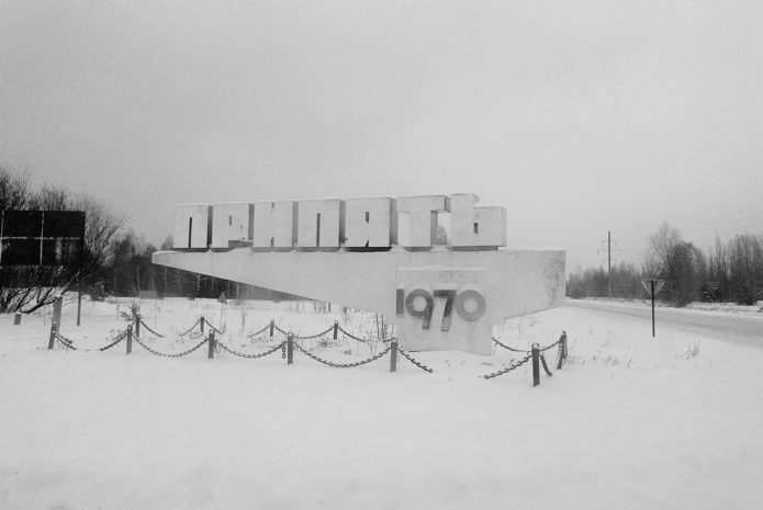 chernobil-30-let-spustya